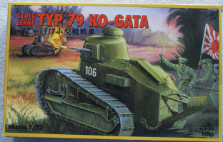 RPM 1/72 72203 Type 79 KO-GATA
